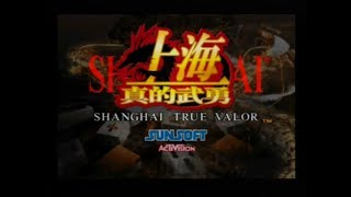 Gameplay Ps1 - Shangai true valor PAL (1999)