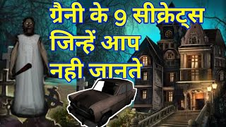 9 secrets of granny that you do not know!!!