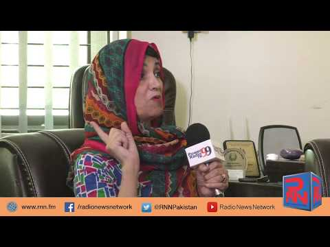 Program Suno Moto  Live From UC 43 Islamabad | Radio News Network