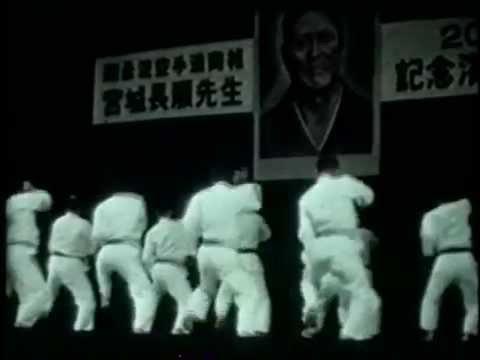 20 years memorial for Chojun Miyagi sensei.
