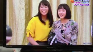[SMAP✖️SMAP] 広瀬すず アリス姉妹 バスケ勝負 広瀬アリス 検索動画 29