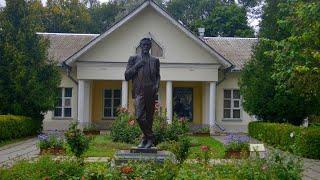 МЕЛИХОВО Музей-Усадьба АП Чехова