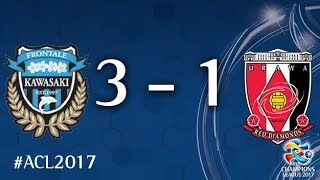 Kawasaki Frontale vs Urawa Red Diamonds (AFC Champions League 2017: Quarter final - 1st Leg)