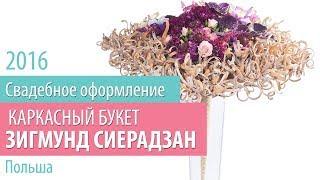 7ЦВЕТОВ-Декор мастер-класс «Свадебное оформление 2016: креатив и коммерческие решения» (4)