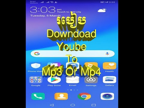 How To Download YouTube To Mp3 Or Mp4 For Android Easily