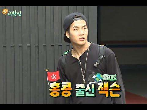 jackson wang dating youngji