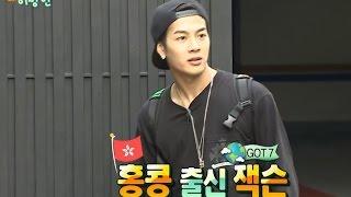 【TVPP】Jackson(GOT7) - First encounter with Foreigners, 잭슨(갓세븐) - 한국에 사는 외국인들과의 첫만남 @ Hello Stranger
