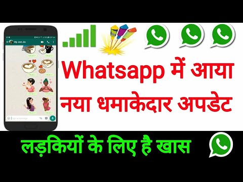 Whatsapp New Update Problem