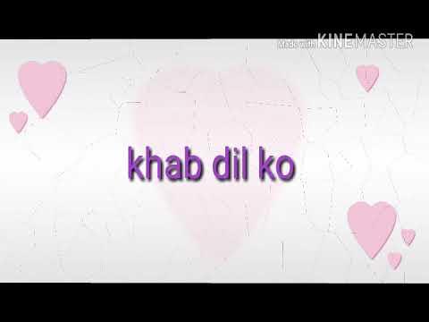 Pyar tune Kya Kiya ringtone