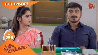 Poove Unakkaga - Ep 256 | 11 June 2021 | Sun TV Serial | Tamil Serial