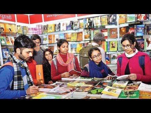 প্রাণের বইমেলা | বইমেলার ৫ম দিন | Book Fair Special Program | Somoy TV