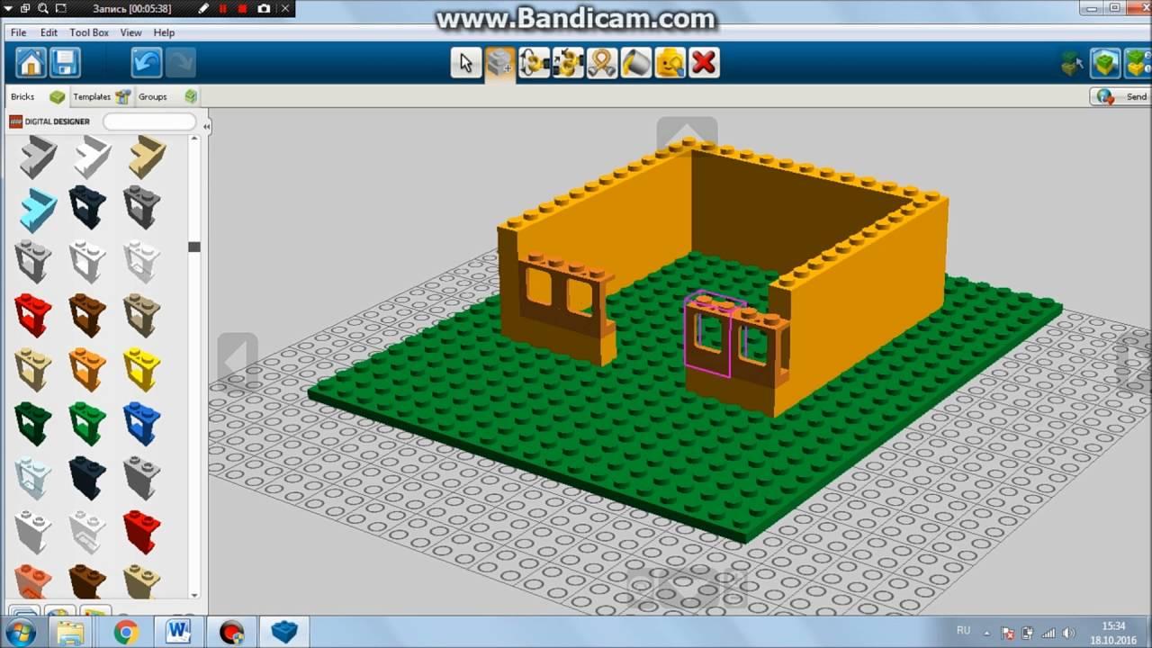 3d lego digital designer youtube. Black Bedroom Furniture Sets. Home Design Ideas