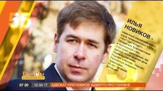 55 за 5: Илья Новиков рассказал, когда падет режим Путина