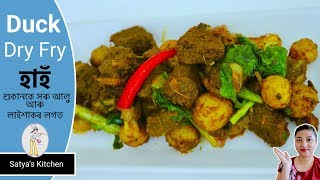 traditional cooking ash gourd & duck meat