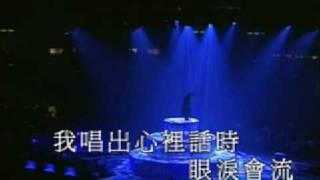 陳奕迅 Eason Chan K歌之王 The Easy Ride