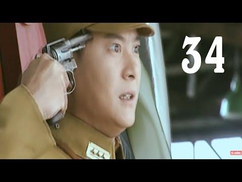 Phim Hành Động Thuyết Minh - Anh Hùng Cảm Tử Quân - Tập 34 | Phim Võ Thuật Trung Quốc Mới Nhất 2018