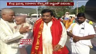 AP DGP RP Tagore Visits & Apollo Chairman Pratap Sri Reddy Tir…