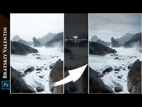 Градуированный фильтр в Camera Raw