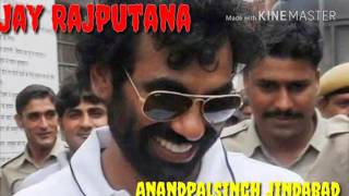 Download Video Anandpal तुझे याद रखेगा राजस्थान  Rajasthani song MP3 3GP MP4