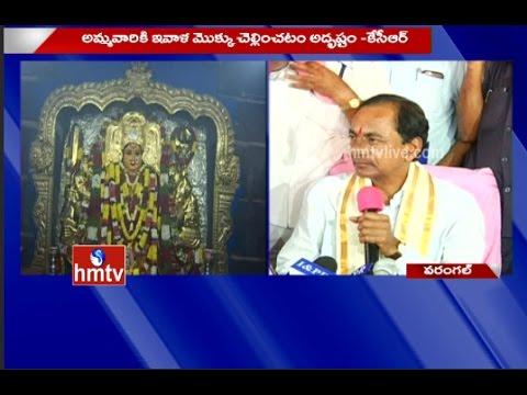 CM KCR Speak to Media After Presenting Golden Crown To Warangal Bhadrakali Temple | HMTV