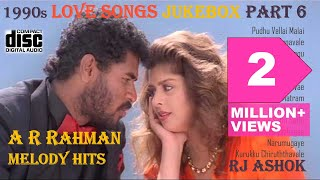 1990s Tamil Evergreen Love Songs |A R Rahman Hits | Compact Disc Digital Quality | JUKEBOX Part 6