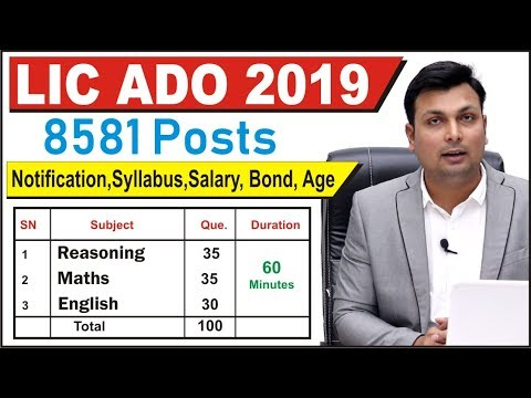 LIC ADO 2019- 8581 Posts   Notification Out   Salary Rs. 37000   Syllabus   Qualification