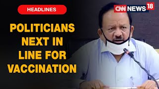 PM Modi And Other Ministers To Get Vaccinated In Round 2 | CNN News18
