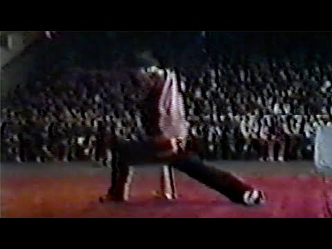 【武術】1984 男子双刀 (2/2) / 【Wushu】1984 Men Shuangdao (Double Broadswordplay) (2/2)