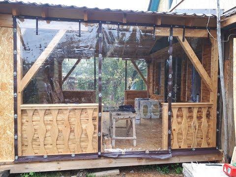 Мягкие (пвх) окна для открытых беседок. Как уберечь открытую беседку или веранду от снега и дождей.