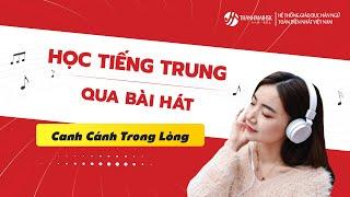 [THANHMAIHSK][Vietsub + Pinyin] Canh Cánh trong lòng - Vương Tiếu Văn