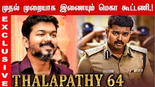Thalapathy 64 update : First Time Mega coalition!