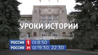 Анонс: фильм Сергея Герасимова