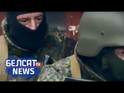 Беларусы едуць на вайну | Belarusians At Ukrainian War