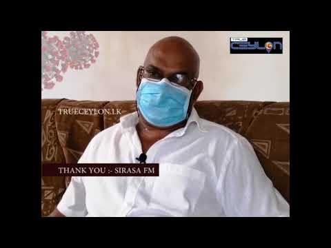குணமடைந்த இலங்கையின் முதல் கொவிட் நோயாளரின் அனுபவப் பகிர்வு (Video)