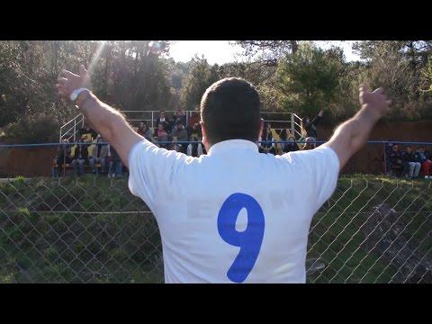 Έρικ (μικρού μήκους ντοκιμαντέρ, 2016) / Eric (short documentary, 2016) [english subs]