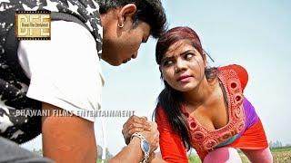 छौरा-छौरी के पटका-पटकी//Chhaura-Chauri ke Patka-Patki//maithili video