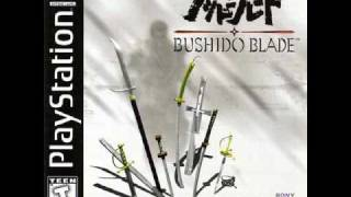 Bushido Blade OST - Those who aim at the Castle Tower