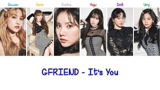 [3.68 MB] It's You (겨울, 끝) | GFRIEND Lyrics [ENG+ROM]
