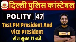 Delhi Police Constable Vacancy 2020 || Polity || Class 47 || By Chetan Sir || Test PM President