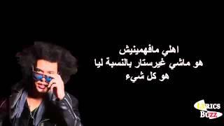اغنية فيلم شاروخان الجديدة بالعربيه الجريني مع الكلمات