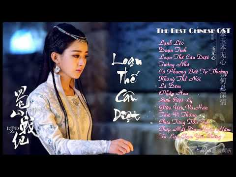 The Best Chinese Ost