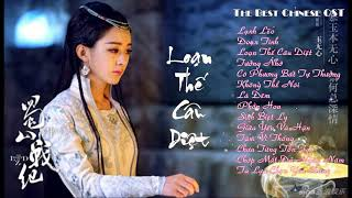 Video the best chinese ost download MP3, 3GP, MP4, WEBM, AVI, FLV November 2018