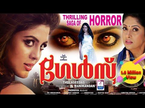 Girls Malayalam Horror Thriller Movie New | Latest Malayalam Crime Movie | South Indian Movie 2018 thumbnail