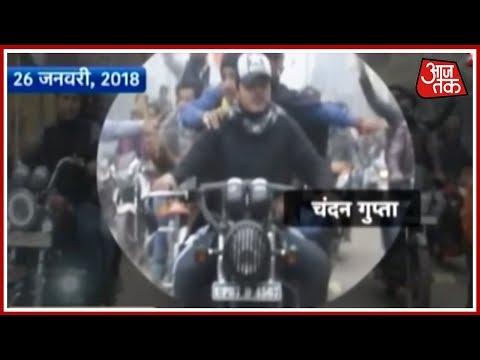 Last Video of Chandan Gupta During 'Tiranga Rally' Goes Viral