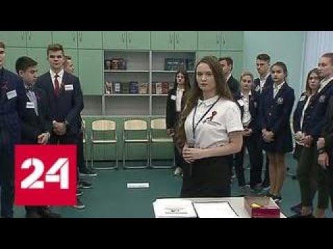 открытый урок знакомьтесь россия