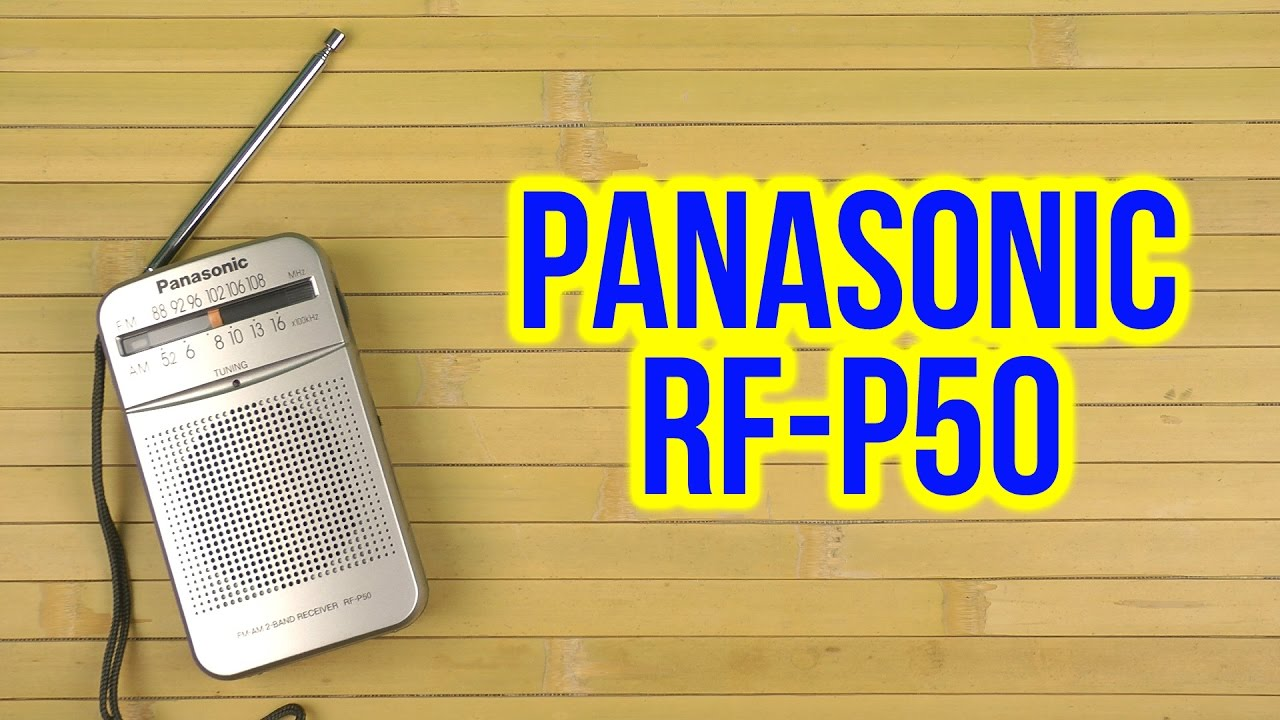 Panasonic ER131H520 .Rozetka.ua - YouTube