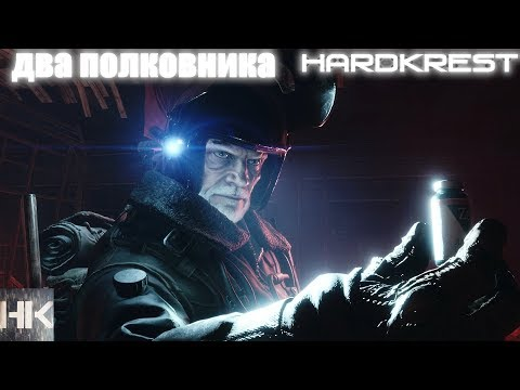 Metro Exodus - Два полковника - прохождение Ranger Hardcore - Подготовка к бунту =2=