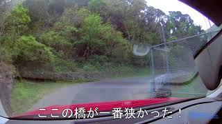 2018-04-05 鹿児島 根占 雄川の滝 への道路