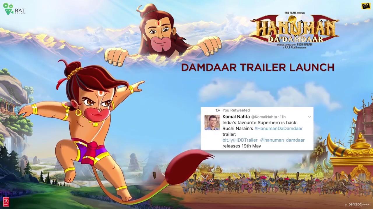 Hanuman Da Damdaar | Trailer Reviews | Damdaar Trailer | 02 June 2017