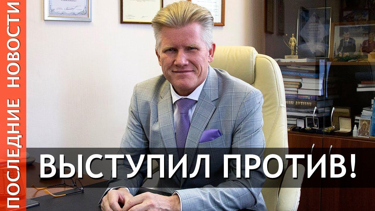 Дмитрий Васильев не будет поддерживать кандидатов на пост главы СБР